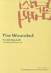 Wounded(병신과 머저리)(Paperback)