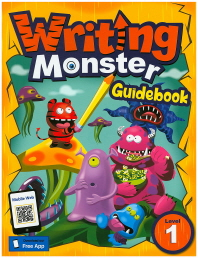 Writing Monster. 1(Guidebook)