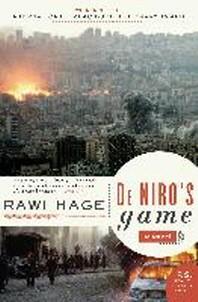 [해외]De Niro's Game (Paperback)