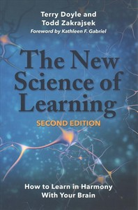 [해외]The New Science of Learning
