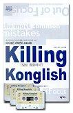 KILLING KONGLISH(CASSETTE TAPE 3개포함)