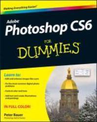 Photoshop CS6 for Dummies -내부 사용감없이 깨끗/실사진입니다
