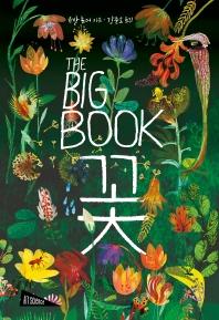 The Big Book: 꽃(아트사이언스)(양장본 HardCover)
