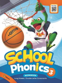 School Phonics. 3(Workbook)