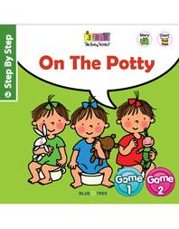 세쌍둥이 -On the potty