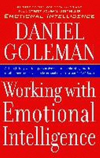 [해외]Working with Emotional Intelligence
