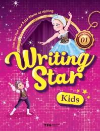 Writing Star Kids. 1