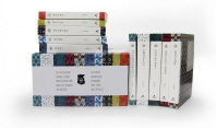 현대문학 세계문학 단편선 세트. 2(현대문학 세계문학 단편선)(전10권)
