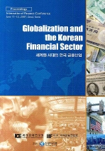GLOBALIZATION AND THE  KOREAN FINANCIAL SECTOR(세계화 시대의 한국 금융