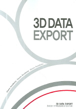 3D DATA EXPORT(A series of Game Academy)