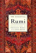 [해외]The Essential Rumi - Reissue (Hardcover)