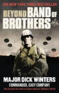 [해외]Beyond Band of Brothers