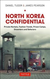 [보유]North Korea Confidential