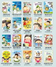 좋은책어린이 저학년문고 세트(21-40권)(전20권)