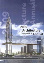 ARCHITECTURE COMPETITION ANNUAL. 2 (2009)