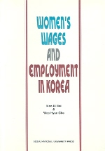 WOMENS WAGES AND EMPLOYMENT IN KOREA