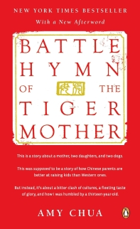 [해외]Battle Hymn of the Tiger Mother