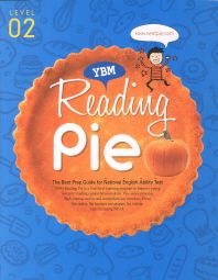 Reading Pie Level. 2