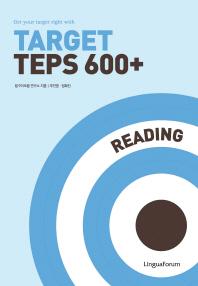 Target TEPS 600+ Reading(CD1������)