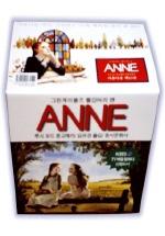 그린게이블즈 빨강머리 앤 Anne 세트