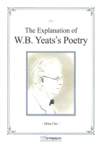 THE EXPLANATION OF W.B. YEATS S POETRY