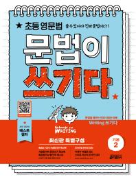 http://www.kyobobook.co.kr/product/detailViewKor.laf?mallGb=KOR&ejkGb=KOR&barcode=9788974577582&orderClick=t1f