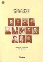 POESIES CHOISIES DU XIX SIECLE