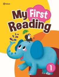 My First Reading. 1(CD1장포함)