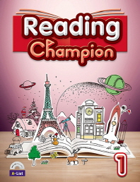Reading Champion. 1(CD1장포함)