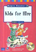 KIDS FOR HIRE(CD1장포함)(MAGIC READER 71)(Paperback)