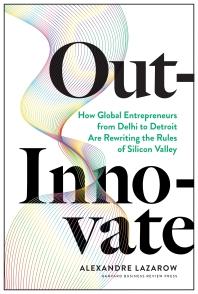 [해외]Out-Innovate