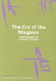 Cry of the Magpies(까치소리)(Paperback)