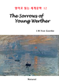 The Sorrows of Young Werther (영어로 읽는 세계문학 12)