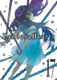 [해외]PANDORA HEARTS  17
