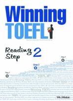 WINNING TOEFL READING STEP. 2