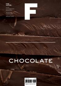 매거진 F(Magazine F) No.6: 초콜릿(Chocolate)(한글판)