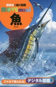 [해외]魚