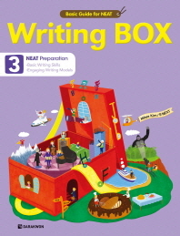 Writing BOX. 3(CD1장포함)(Basic Guide for NEAT)