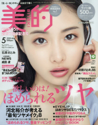 http://www.kyobobook.co.kr/product/detailViewEng.laf?mallGb=JAP&ejkGb=JNT&barcode=4910074440588&orderClick=t1g