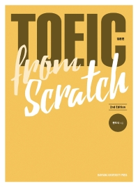 TOEIC from Scratch(입문편)(2판)