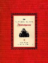 The Complete Pelican Shakespeare (Penguin Classics)