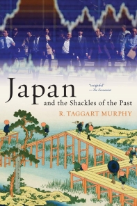 [해외]Japan and the Shackles of the Past (Paperback)