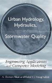 [해외]Urban Hydrology, Hydraulics, and Stormwater Quality