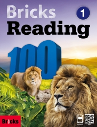 Bricks Reading 100. 1(CD1������)