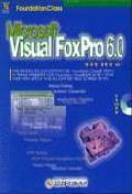 VISUAL FOXPRO 6.0(S/W포함)