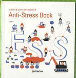 안티-스트레스 북(CARD BOOK)