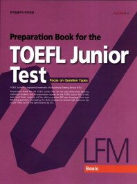 TOEFL Junior Test LFM Basic(Preparation Book for the)