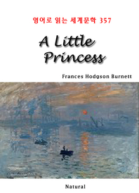 A Little Princess (영어로 읽는 세계문학 357)