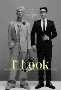 퍼스트룩(1st Look) 2020년 06월 197호 (격주간지)
