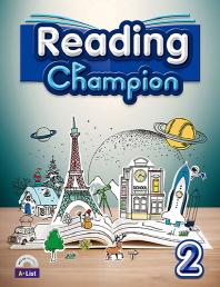 Reading Champion. 2(CD1장포함)